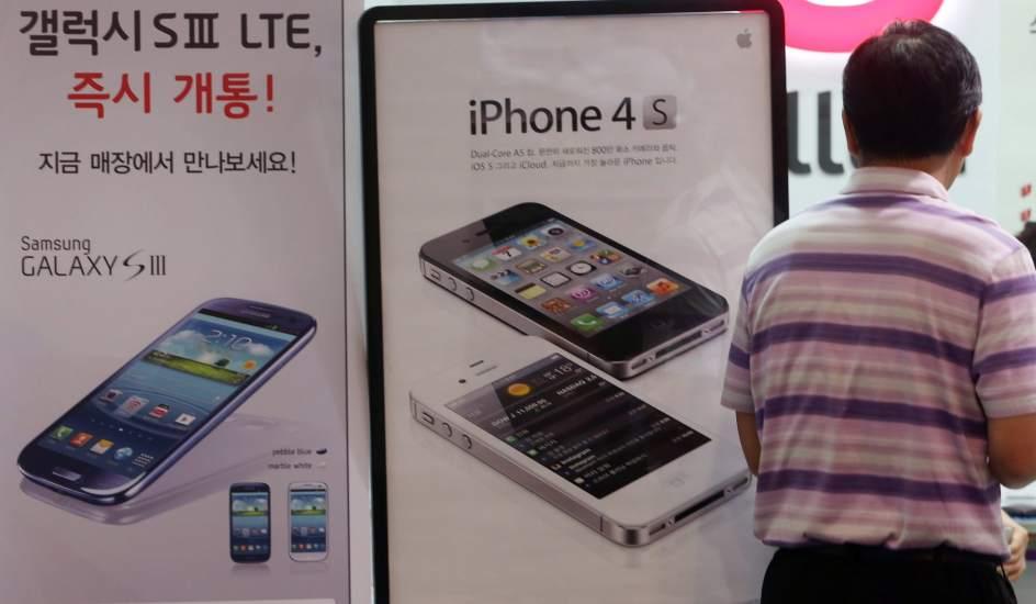 Apple vs Samsung: Sale perdiendo el consumidor (para variar)