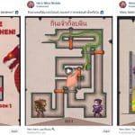 El fraude de los anuncios de juegos móviles que no tienen nada que ver con el propio juego